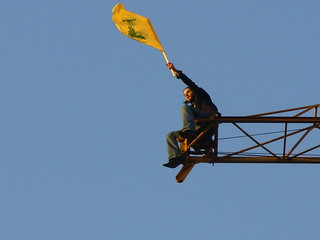 The flag of Hizbollah | by Harout's Lens