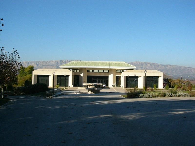 Ikeda Hall