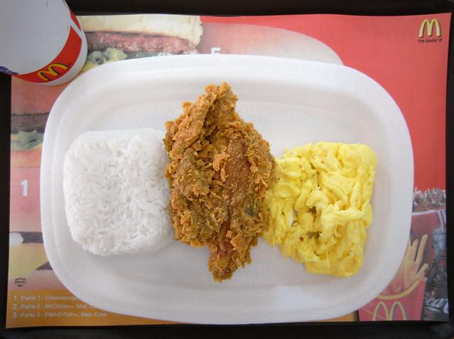 PaNas Special @ McDonald's (Jakarta)