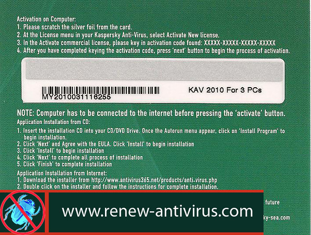 kaspersky antivirus 2010 activation key