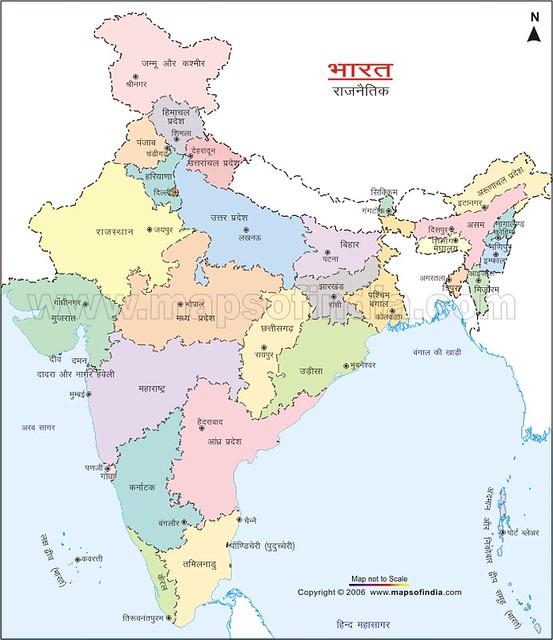 India Map Hindi india hindi map kunal | Kunal | Kunal | Flickr