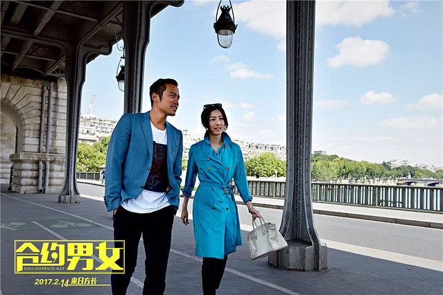 Love Contractually Paris Still