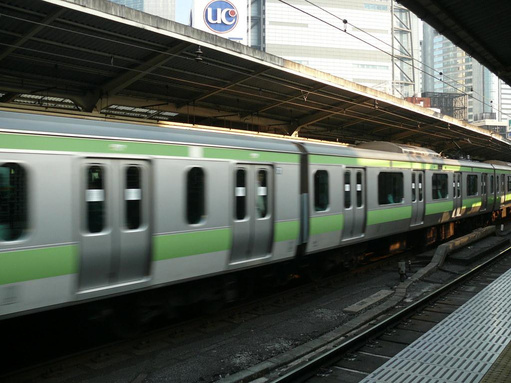 Yamanote Line Train