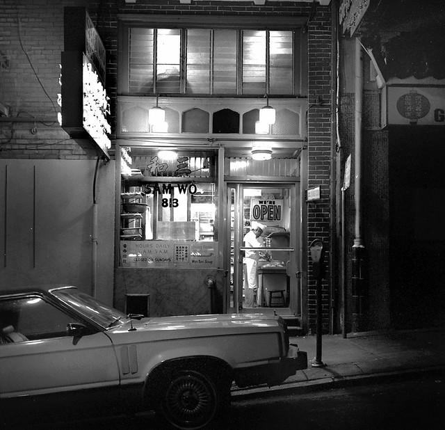 Sam Wo's,  San Francisco