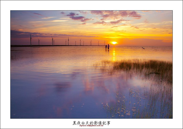 一起去看夕陽! Watch the sunset together!