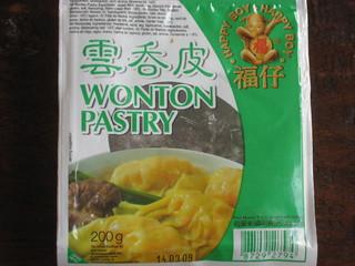 wonton pastry 馄饨皮 | by kattebelletje