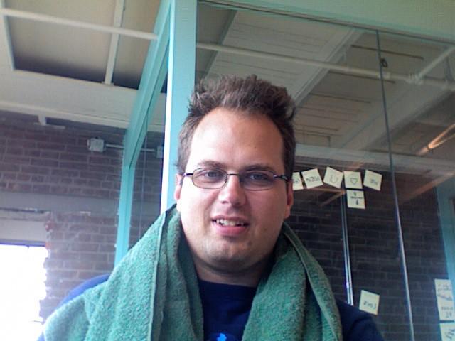 My Green Towel