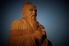 Confucius   by Kellvin   w.f   pix