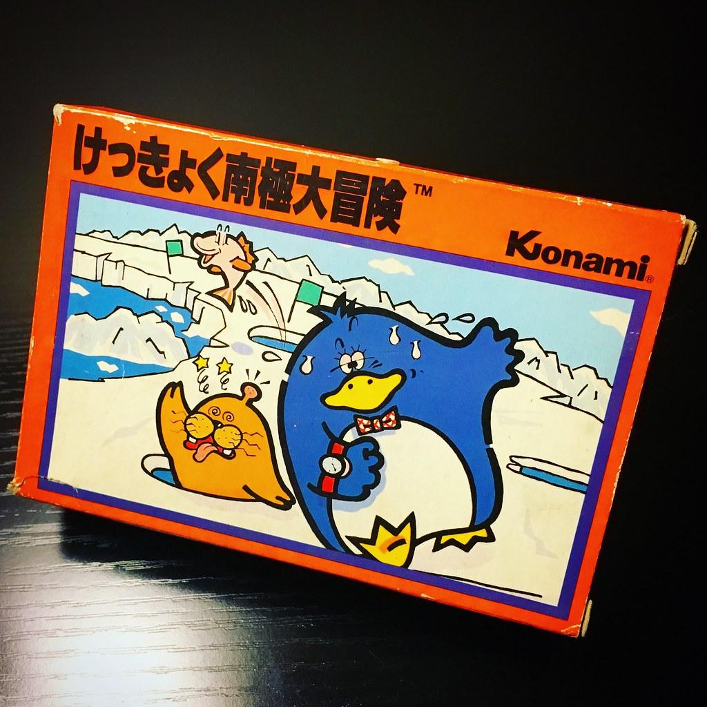 Antarctic Adventure For Famicom Antarcticadventure Fami Flickr