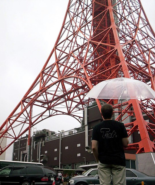 Testing the Tokyo tower