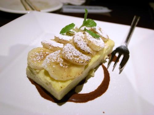 バナナケーキ | by meblogoo