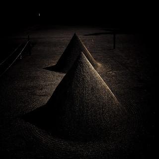 Le cône est plus japonais que la pyramide. Mais quand même