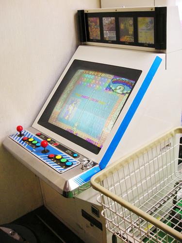 a laundromat console!