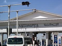 Gateway to Alexandria