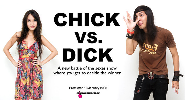 Dick By Valska Chick Vs Dick By Valska