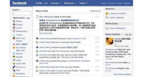 Facebook Compact