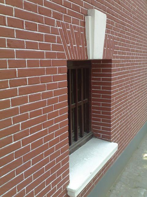"""Brick"""