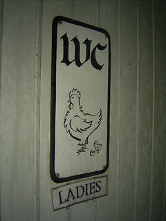 toilet for chicks | by ranma_tim
