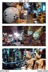 2007-12-24   Cambodia - 206 Russian Market 2x3 landscape