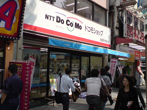 DoCoMo store before the logo change | by kalleboo