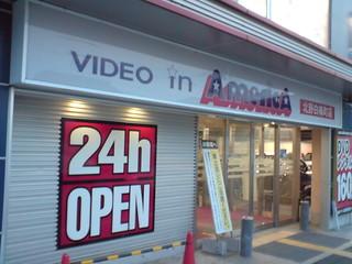 Video in AMERICA | by kalleboo