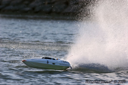 RC Boats - Aeromarine | RC Boats - Green island - kuwait