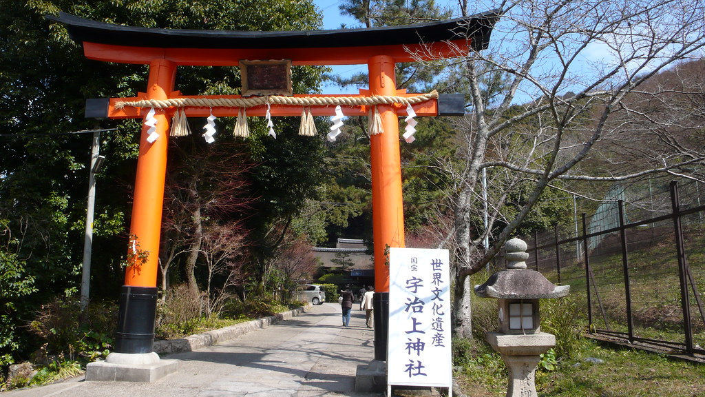 宇治上神社,宇治,京都,日本