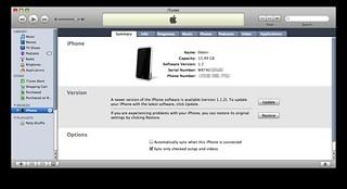 iTunes 8, Applications, v.1.2, 16GB