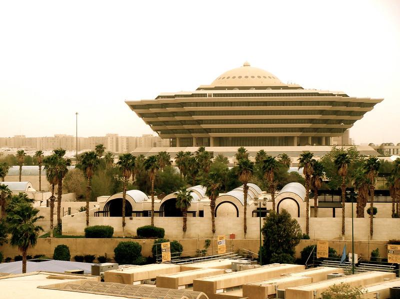 Ministerio del Interior de Riad