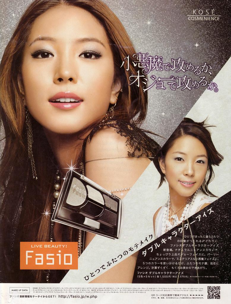 告曲_BoA|OA:2006.07.14~★代言商品:Fasio★廣告名稱:ダブルフェイス