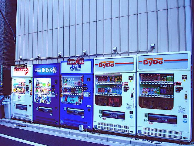 vending machine 7