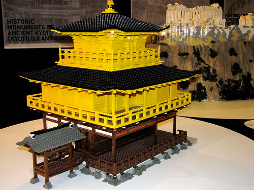 LEGO Historic Monuments of Ancient Kyoto
