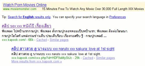 xxx.kapook.com Blackhat SEO   by arthit