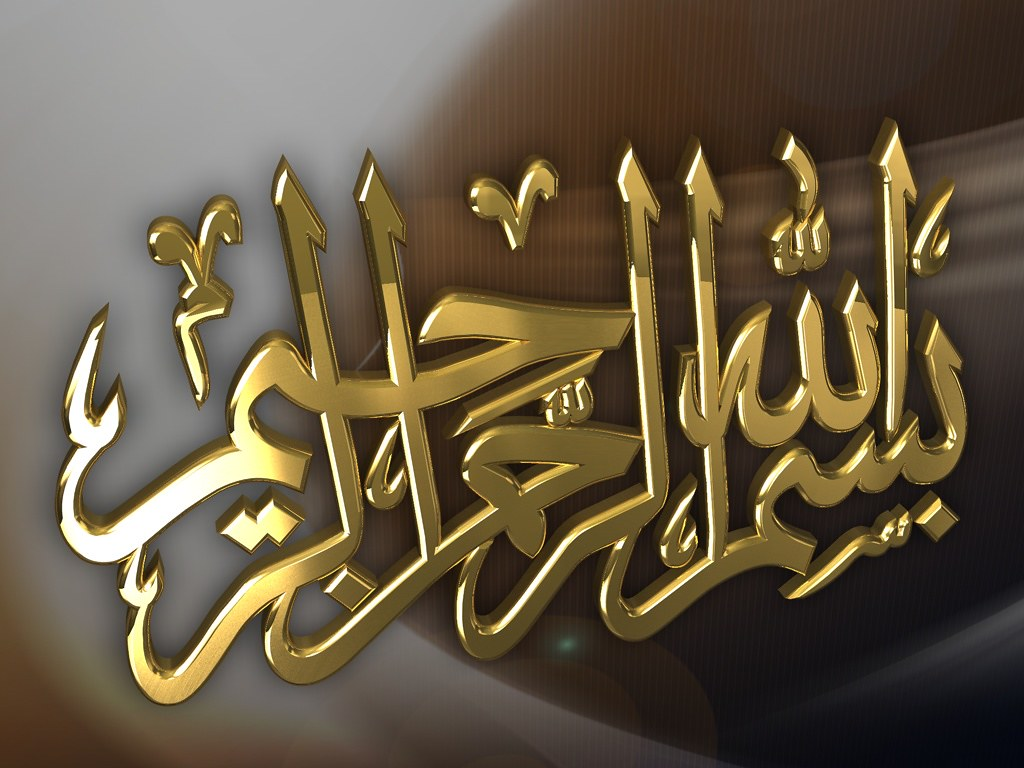 كتاب الفقه المذاهب الأربعة /عبد الرحمن الجزيري