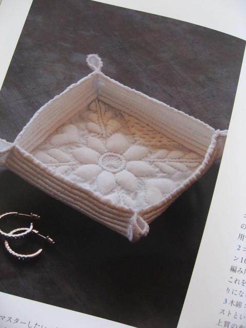 Boutis Un Objet Blanc Livre Japonais Mimosa1973 Flickr