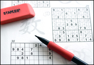 Tools of the Sudoku Trade | by Gene Wilburn