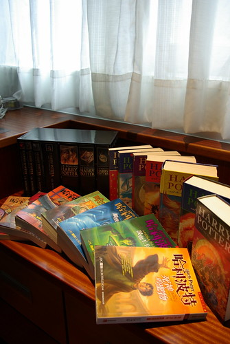 Harry Potter book series | by bibicall