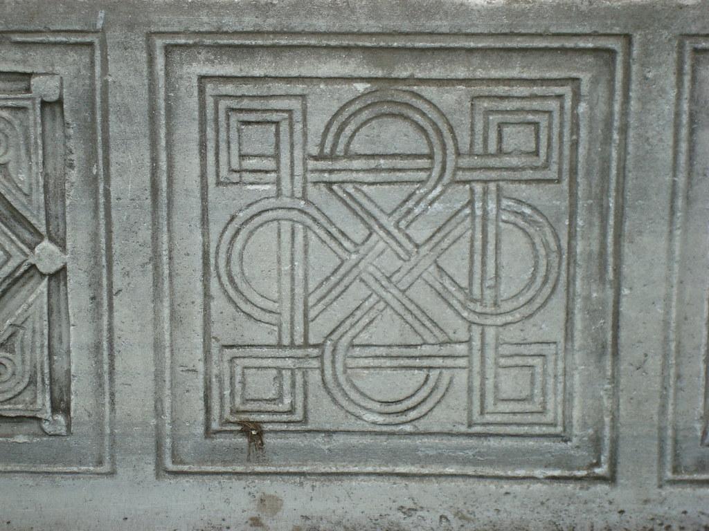 Byzantine Marble Altar II - Detail