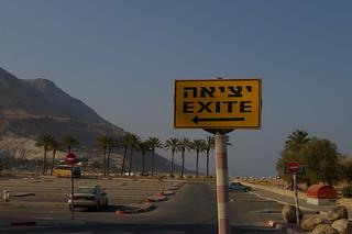 exite | by twinkletoez