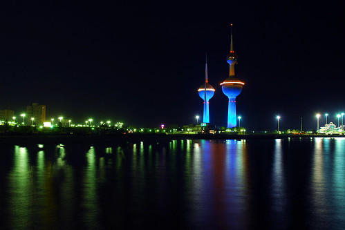 Blue Kuwait Reflection | by Cajie