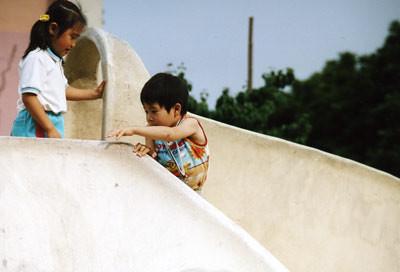 Slide_children