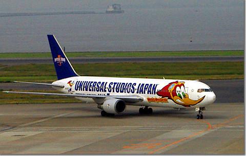 USJ Airplane