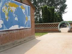 School's Entrance