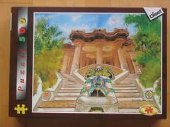 El Premi: puzzle 500 peces Parc Güell