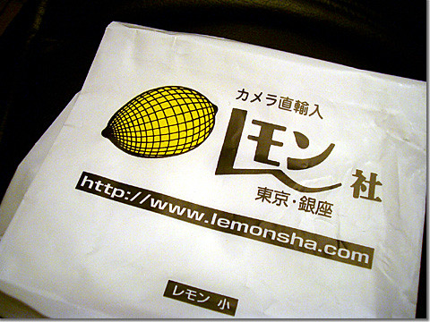 Lemonsha