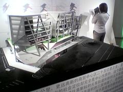 Ma Qingyun - model 2 (CCTV 2?)