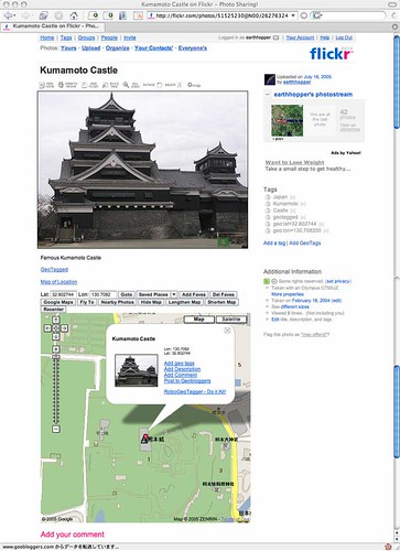 Kumamoto Castle flickr-GMiF2.1.1