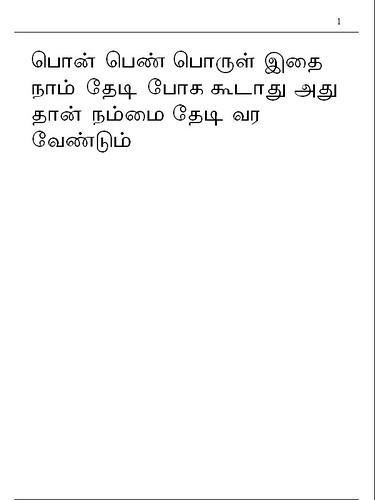 tamil-1