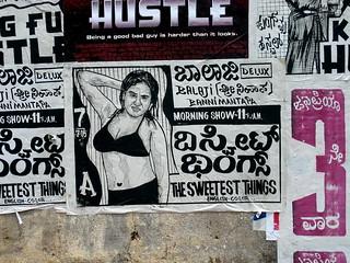 kannada film poster