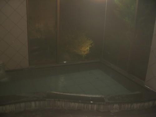{7-7}  japanese style bath